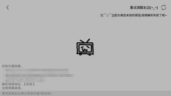 Screenshot_2016-01-08-22-58-33