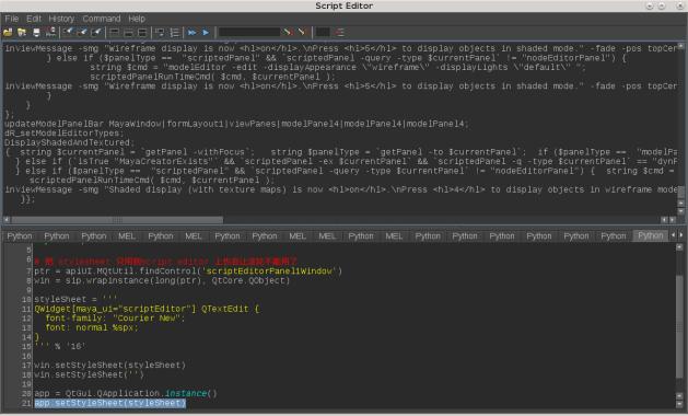 script_editor_font